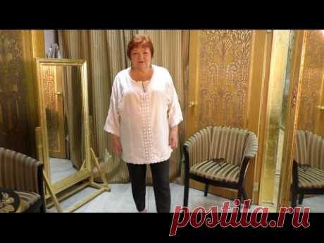 Узкие укороченные брюки в гардеробе женщины Short pants in the wardrobe woman - YouTube