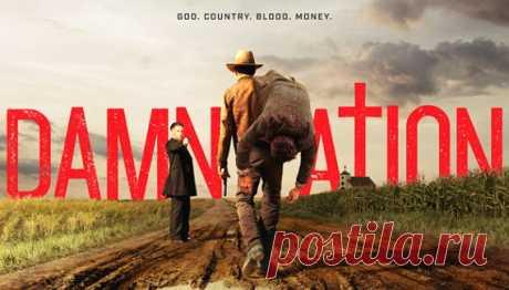 Novinki Kino: Проклятая Нация / Damnation (2017)