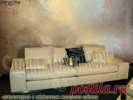 Штукатурка с эффектом шелка - Каталог покрытий, фото. Шелковая штукатурка в Санкт-Петербурге