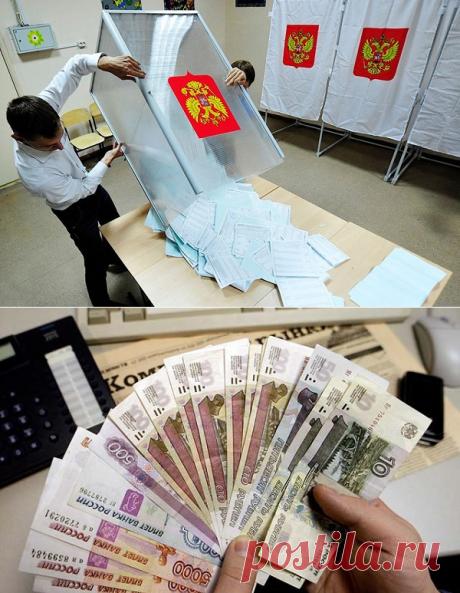 Уберите руки от наших денег-Банки закручивают гайки | Pravdoiskatel