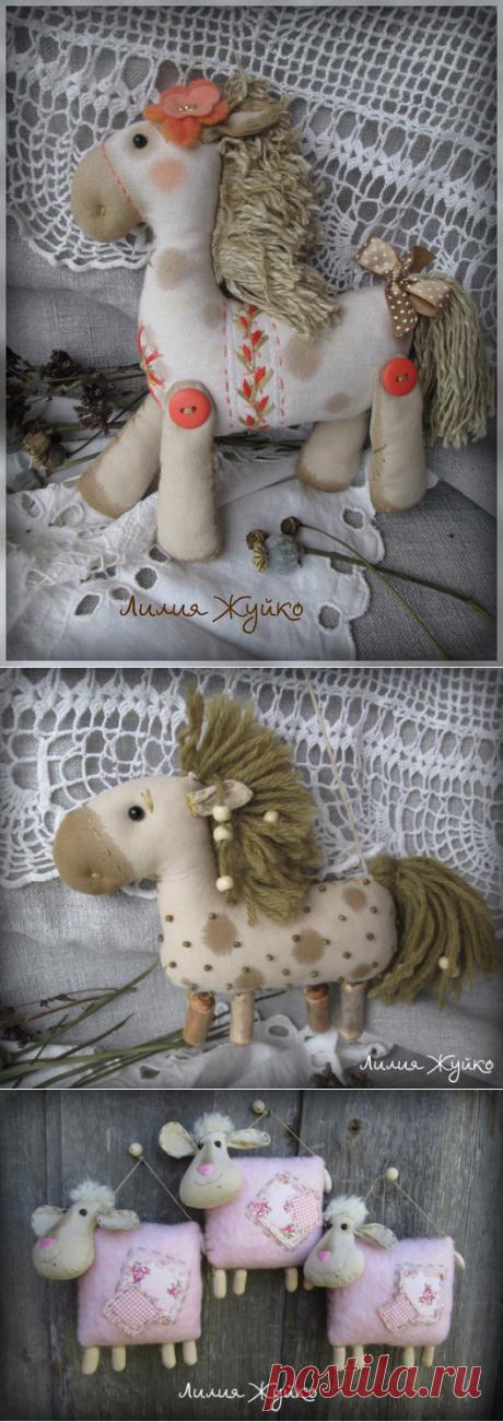 Лошадки и овечки. Игрушки Жуйко Лилии.