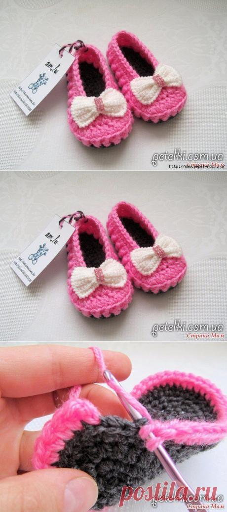 Очаровательные пинетки - туфельки крючком для маленькой модницы!