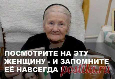 В возрасте 98-и лет умерла женщина по имени Ирина Сандлер