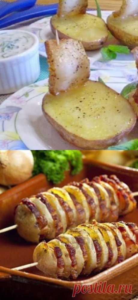 Интересные варианты для запекания картошки с салом с применением шпажек или зубочисток