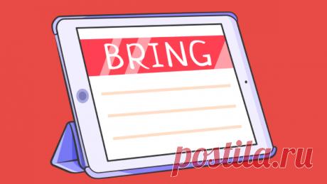 Значения глагола BRING, которые вам обязательно нужно знать | Инглекс про English | Яндекс Дзен