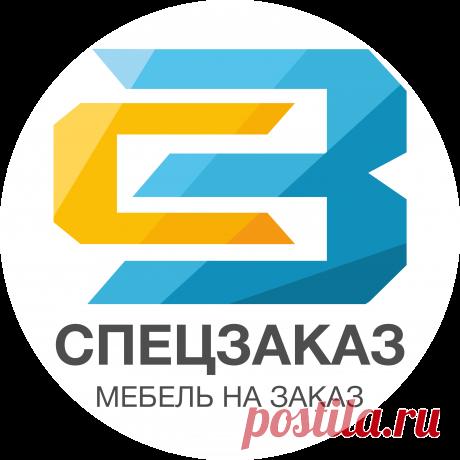 SPETsZAKAZ - fabrika mebeli na zakaz https_--speczakaz_online-