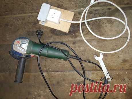 Удлинитель с плавным включением. Продлеваем ресурс работы электроинструмента. | AvtoTechLife | Яндекс Дзен