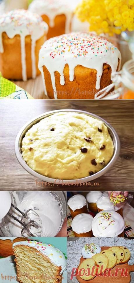 Рецепт кулича пасхального с фото пошагово. Простой и вкусный кулич