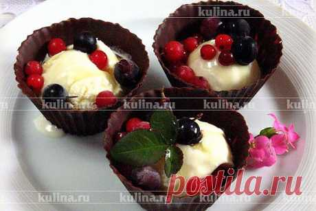 Шоколадные корзиночки с мороженым – рецепт приготовления с фото от Kulina.Ru