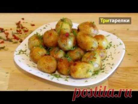 Молодая картошка в мультиварке с чесноком | Картошка по-деревенски