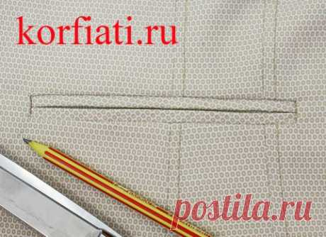 Прорезной карман в рамку мастер-класс А. Корфиати