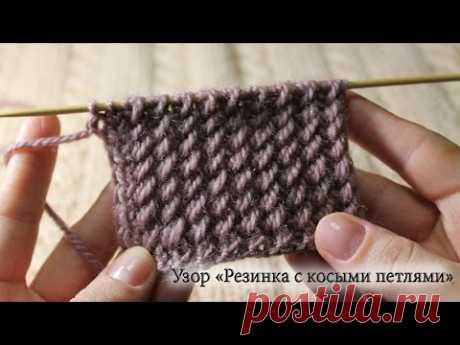 La cinta «la Goma con los nudos oblicuos» por los rayos, el vídeo la lección - YouTube