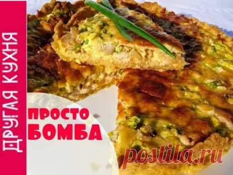Chicken pie - it is incredibly tasty, is juicy, gently! Pie with green onions, chicken and cheese