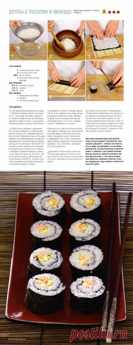 Роллы с лососем и авокадо