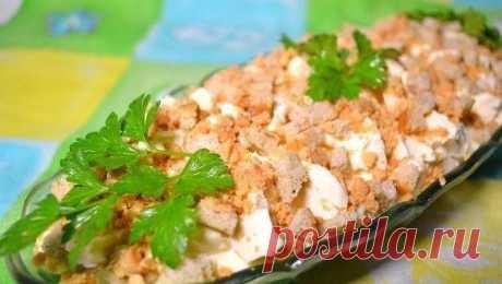 Салат с грибами и сыром «Искушение» - Рецепты на любой вкус Для приготовления салата с грибами и сыром «Искушение» необходимы такие продукты: — 150 г копченой к