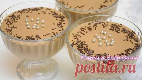 Потрясающий десерт за несколько минут ✧ Шоколадный, нежный, воздушный | Марина Забродина | Яндекс Дзен