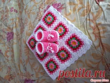 Плед и пинетки - Вязание для детей - Страна Мам