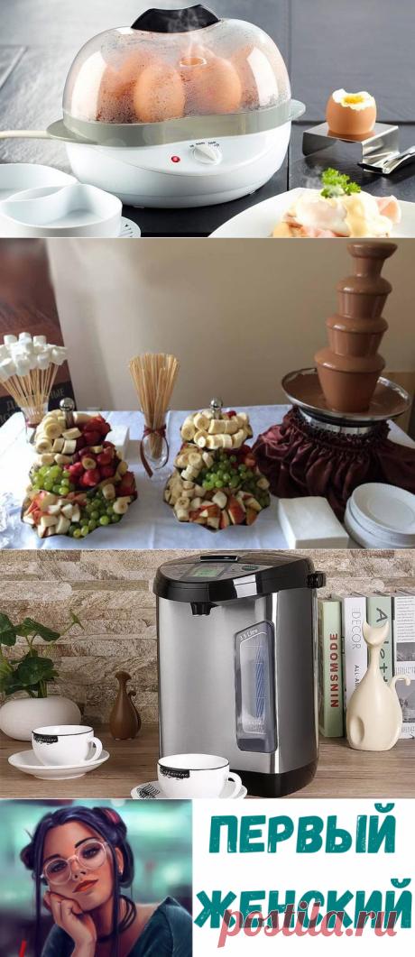 Дорогие безделушки: 5 устройств для кухни, тратиться на которые не имеет смысла - Первый Женский