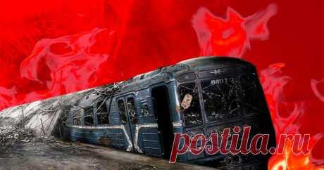 4 жутких факта о пожаре в Бакинском метрополитене — самой крупной трагедии в метро В ней погибло 289 человек.
