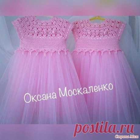 Платья для принцесс. Автор платьев Оксана Москаленко
