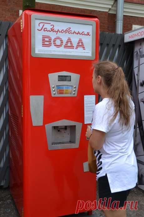 Советский автомат газированной воды