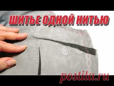Шитье одной нитью | Мастер-класс | Шифоновая блузка с кружевным болеро | Любовь Комиссарова