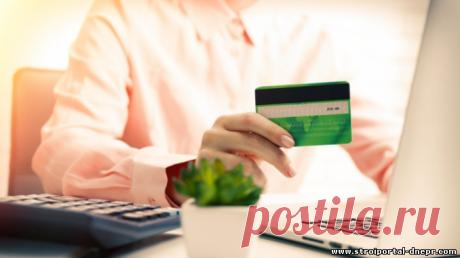 Кредит до зарплаты на карту - 5 Сентября 2019 - Прораб Днепропетровщины