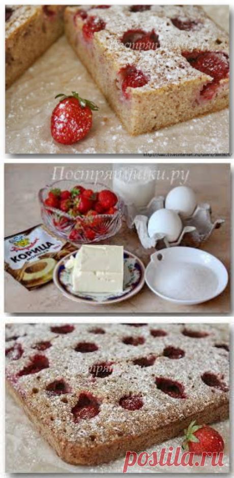 Клубничный пирог с волшебным ароматом клубники и корицы