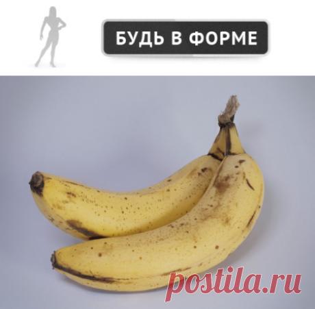 Семь проблем, от которых можно избавиться при помощи двух бананов