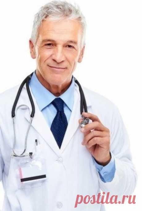 Улыбнись Медицинские заметки.