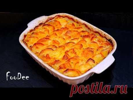 Картошка Булочника или Картофель Буланжер по-французски! Boulangere potatoes