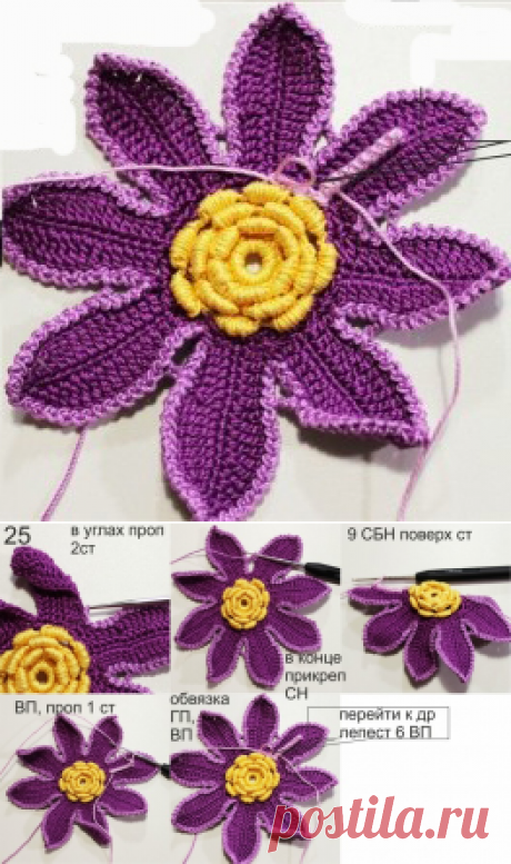 FLOWER WITH CONVEX CORE (THE TWISTED COLUMNS)