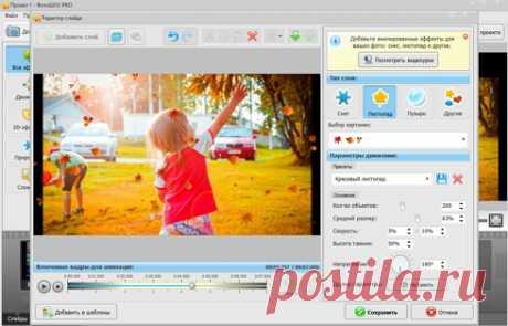 Создавайте фото и видео слайды в новой версии Windows Movie Maker