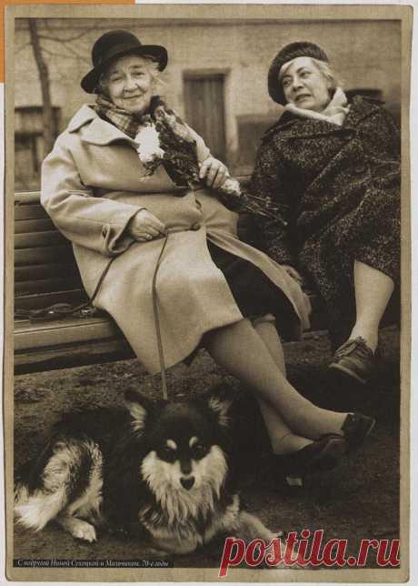 About Faina Ranevskaya and her sister Isabella