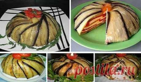 Королевский баклажан по арабски ! Безумно вкусный, красивый и эффектный. И готовится он не в духовке, а в холодильнике!