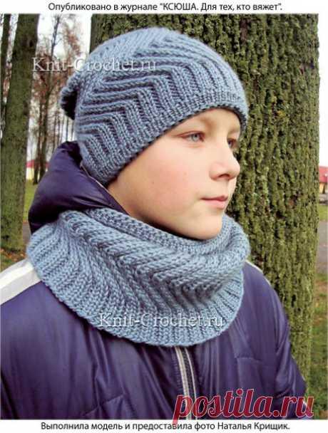 Пуловер , шапка и снуд для мальчика