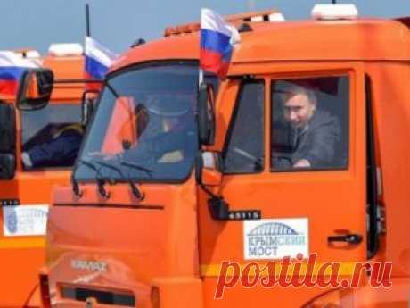Путин, проехавший Крымский мост за 16 минут: Первая линейка — самая важная: nice-westi