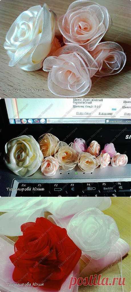 Розы из атласных лент и органзы
