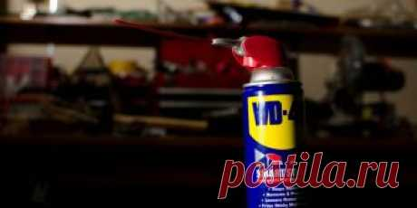 13 unusual ways of use WD-40 - Layfkhaker