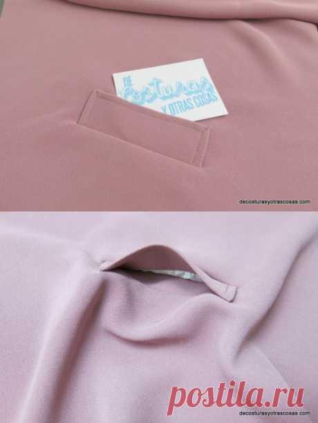 Обработка кармана