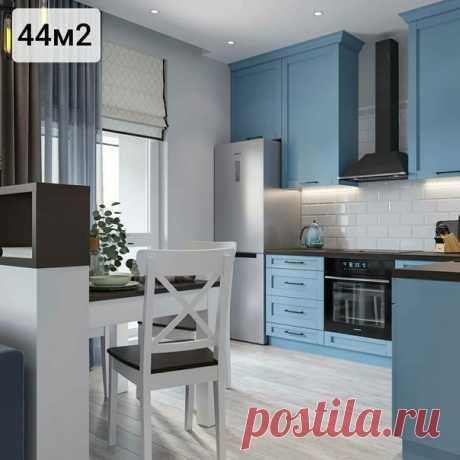 Небольшая квартирка в 44 кв.м. Мы выбрали любимый цвет