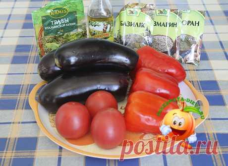 Тушеные овощи диетические в духовке по-итальянски. Рецепт с фото   Полезная диета