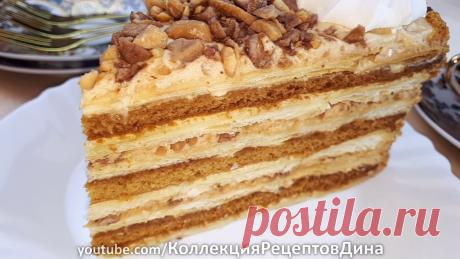 Торт «Арлекин» рецепт медово-слоеного торта   Дина, Коллекция Рецептов   Яндекс Дзен