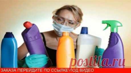 Чистящее средство для дома V CLEAN SPOT