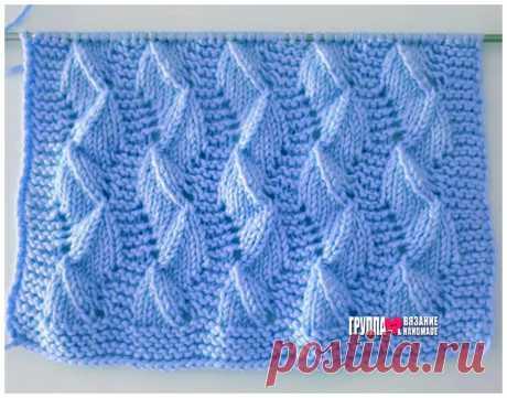 https://postila.ru/post/repost/postId/67496681Вертикальный рельефный узор спицами