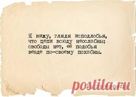 #губерман #гарики Игорь Губерман