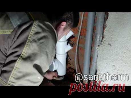 Замена отводов на канализационном стояке