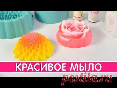 Как сделать красивое мыло | Выдумщики.ру