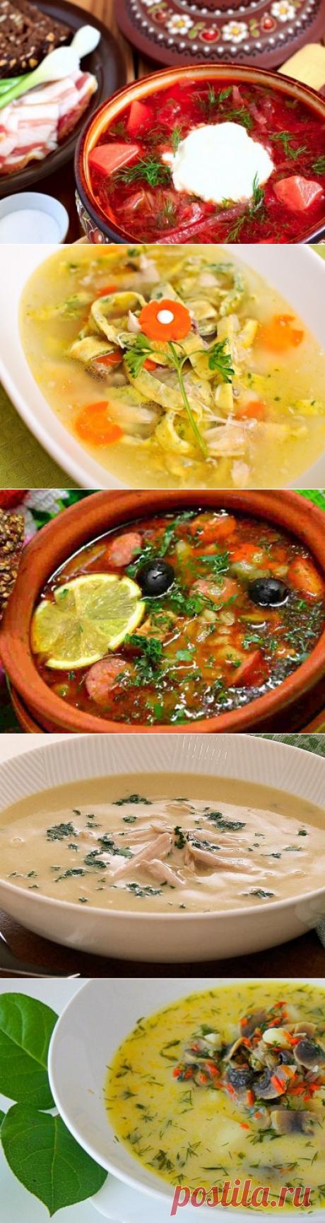 Супы - Рецепты с фото от Со Вкусом - Страница1, 2