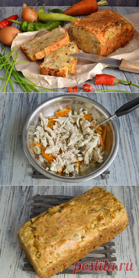 Грибной пирог с курицей и овощами.